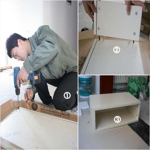 组装单体柜