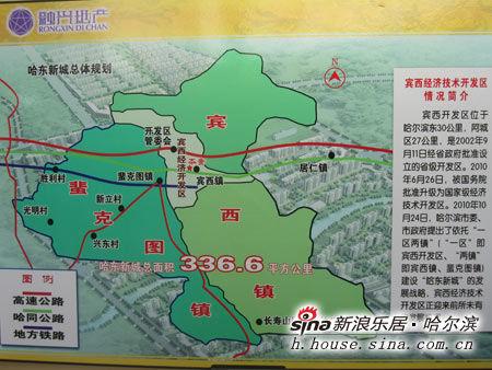哈东新区规划图