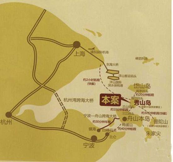 项目地址:岱山县秀山岛东南海岸(哞唬沙滩海滨) 售楼地址:定海环城