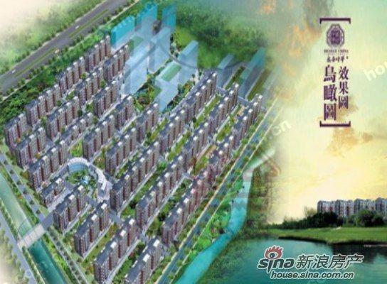 盛世中华社区位于中华南大街与成峰路交叉口向东500米路南,高清图片