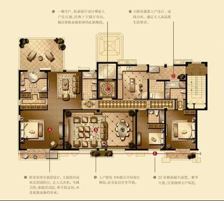 220平米大平层别墅凉亭木户型图片