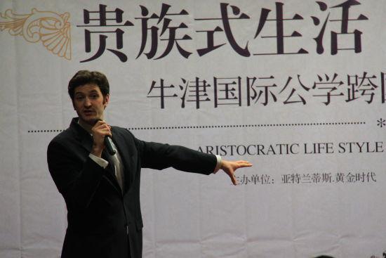 中国牛津国际公学的创办人william vanbergen先生图片