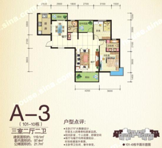 清江润城三期101-10号楼的最新户型a1-3赏析