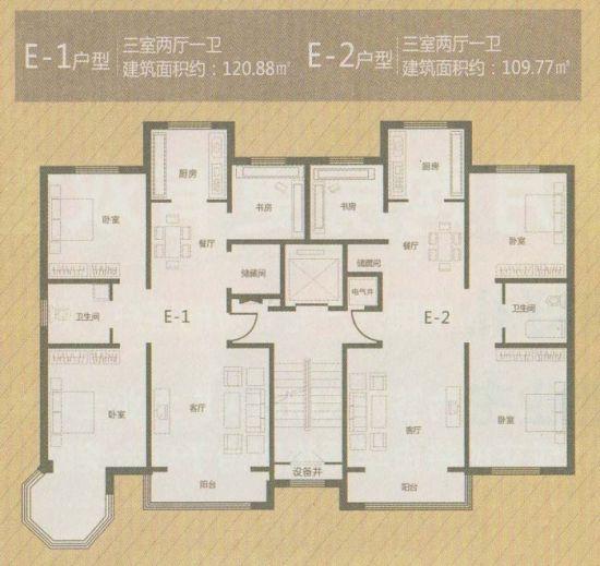 新闻中心 评测 正文     e-1,e-2户型|三室两厅一卫 120.88/109.