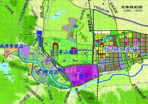 信阳市总体规划图;; 信阳羊山新区规划图; 信阳羊山新区
