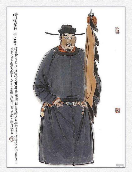 宋江简笔画卡通