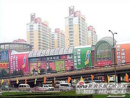 哈尔滨乐松真空附近有卖充气娃娃的?香港电影美女都是广场图片