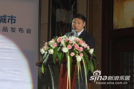 新源国际控股有限公司副总裁张子玉向