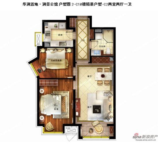 图为华润置地润景公馆户型图 2-c1#楼**户型 c2两室两厅一卫