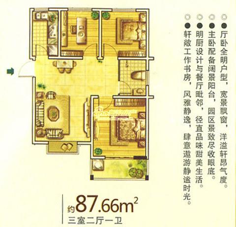 87平三室二厅一卫