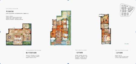 合墅A户型――考夫曼庄园