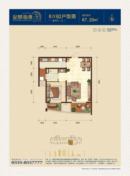 1官方发布最新户型图(2) - 评测 -秦皇岛