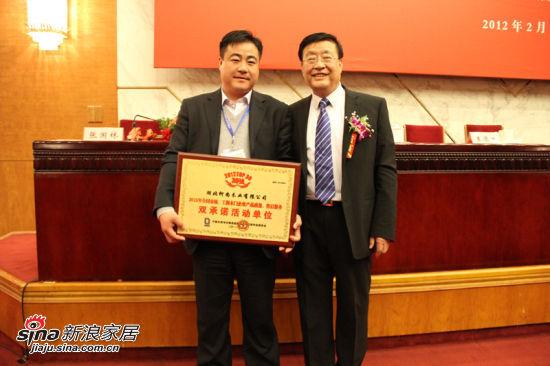 Konson柯尚木门总经理陈林(左)与中国木门协会会长张国林(右)合影