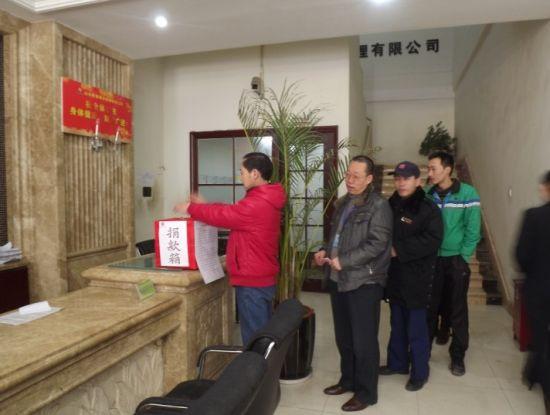 人间处处有真情 爱心捐助心系黔城 2012年03月31日 10 57 来源 http