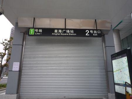 图为星海广场站2号出口