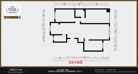 """室内设计原始平面图要怎么画?(图4)  室内设计原始平面图要怎么画?(图8)  室内设计原始平面图要怎么画?(图11)  室内设计原始平面图要怎么画?(图13)  室内设计原始平面图要怎么画?(图16)  室内设计原始平面图要怎么画?(图18) 为了解决用户可能碰到关于""""室内设计原始平面图要怎么画?""""相关的问题,突袭网经过收集整理为用户提供相关的解决办法,请注意,解决办法仅供参考,不代表本网同意其意见,如有任何问题请与本网联系。""""室内设计原始平面图要怎么画?""""相关的详细问题如下:室内设计原始平面"""
