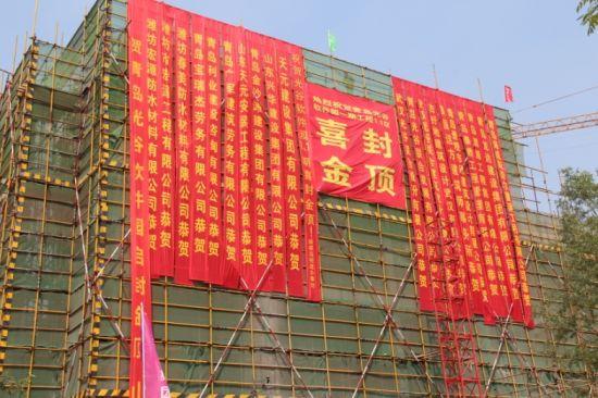 青岛光谷软件园助推西海岸经济新区建设