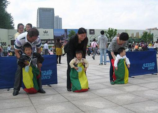 恒盛尚海湾春季亲子大型运动会火热举行之袋鼠跳跳