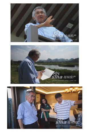 刘太格先生亲临水印长廊