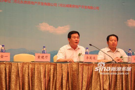 石家庄市园林局局长李英波发言讲话