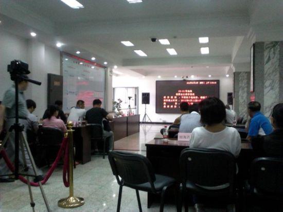 2012年6月12日秦皇岛市国土局第三次土地挂牌出让