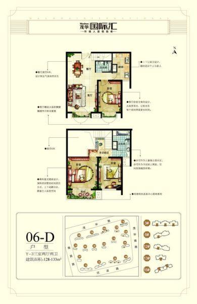 130o复式三居户型图