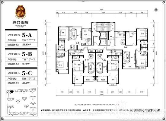 两居室户型方正,布局合理;三居室的南北通透,明厨明卫.