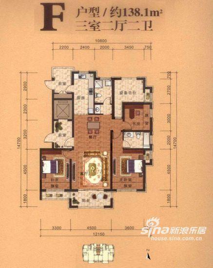图为F户型,三室两厅两卫,约138.1平米