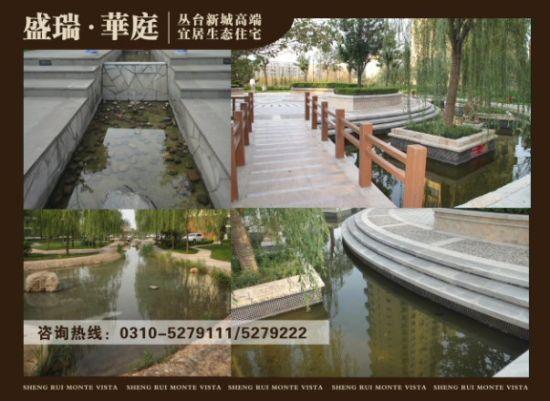 盛瑞华庭小区景观实景图