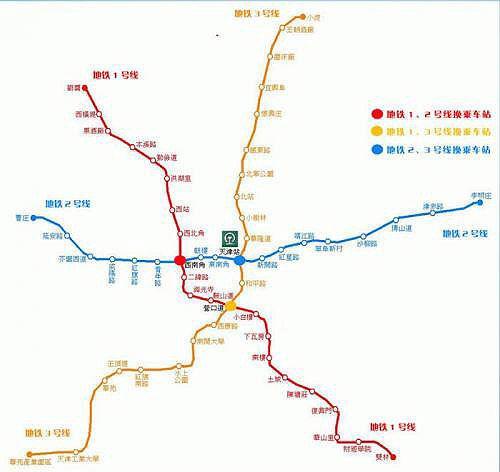 天津地铁3号线延长 哪些项目将受惠图片