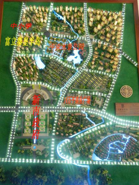 富立秦皇半岛――滨海双水岸生态湖居 坐镇未来城市核心(3)