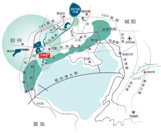 城市规划价值:少海新城西邻胶州新市区,东接大青岛的规划核心红岛
