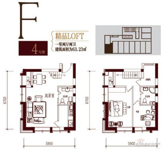 上榀坐 loft新品公寓小户型均价14000元