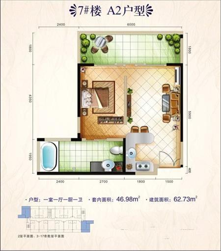 1,户型设计精致实用,个性化布局更显独特品味;   2,一体化海景阳台