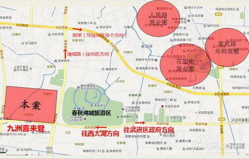 周边公园:常州春秋淹城旅游区