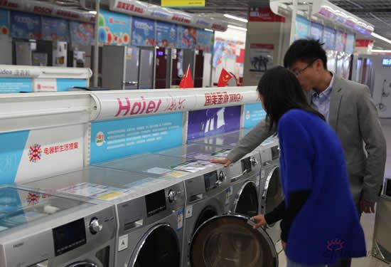 我在商场选购海尔洗衣机时