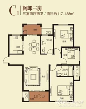 建业壹号城邦户型图:117-138o,三室两厅两卫