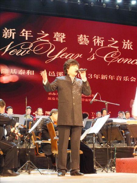男高音演唱意大利歌曲《我的太阳》-香邑溪谷2013年新年音乐会圆满