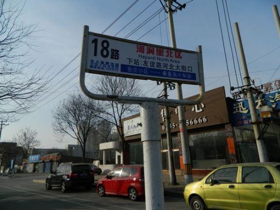 起始张庄小区---秦皇岛火车站.