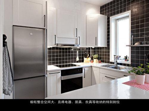 小户型装修扩容设计诀窍 厨房; 还可以选择高箱床,这样收纳效果会更