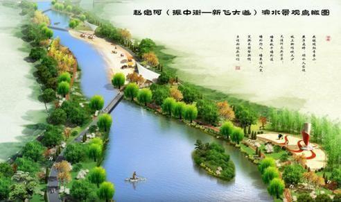 赵定河滨水景观鸟瞰图