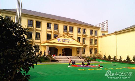 新闻中心 导购 正文    宏宇皇家幼儿园隶属于英国牛津国际文化教育
