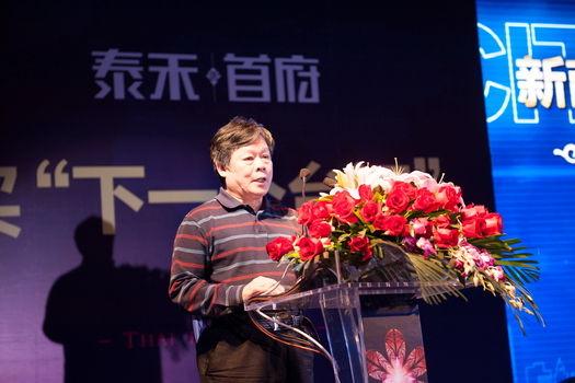福州日报社副总编陈长钳先生发言