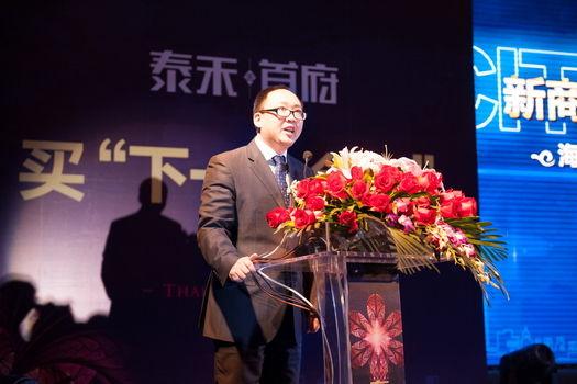 泰禾集团福州地产常务副总蒋冬森