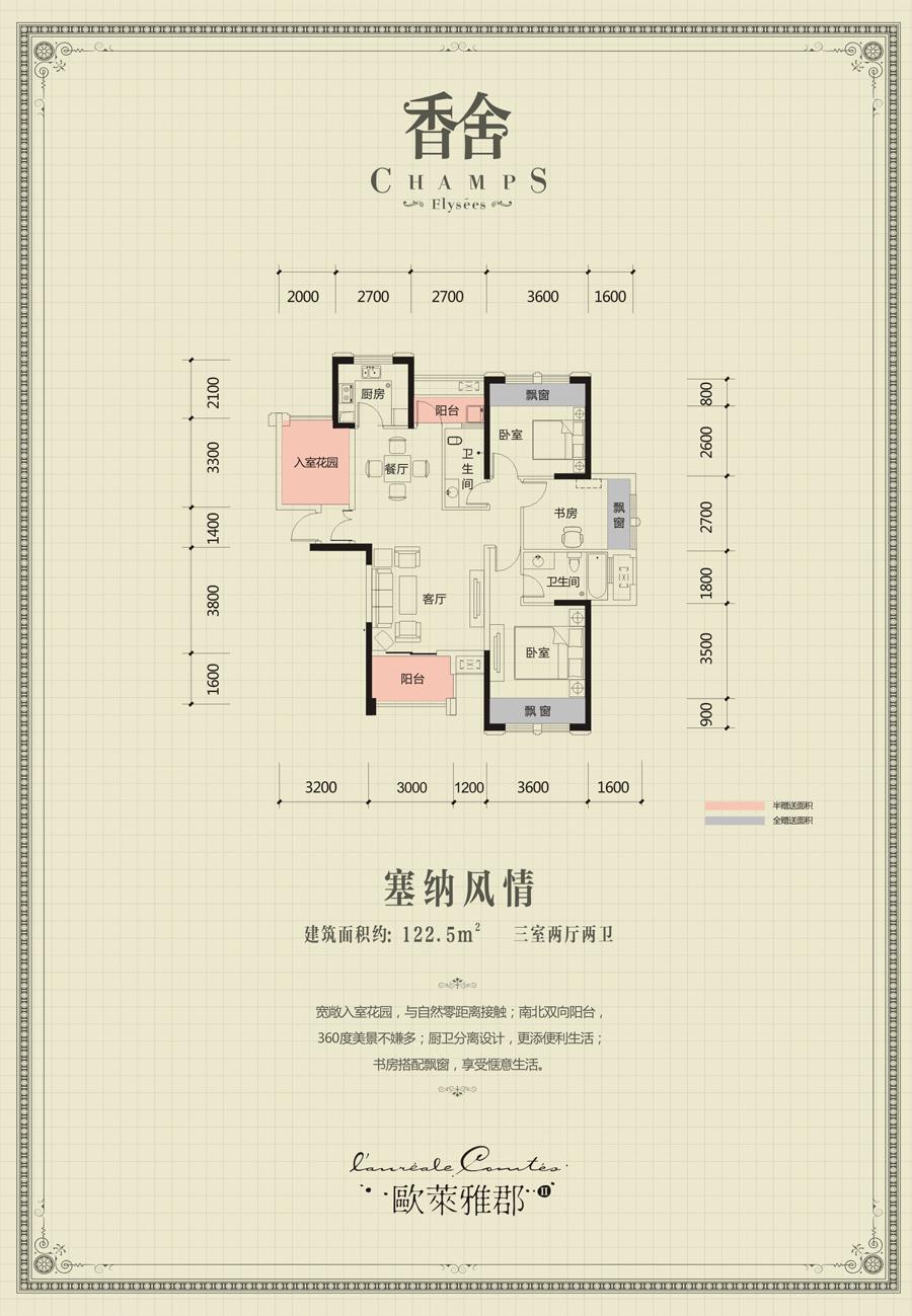 別墅設計平面圖文字
