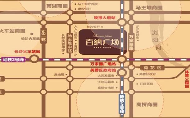 百纳广场项目区位图