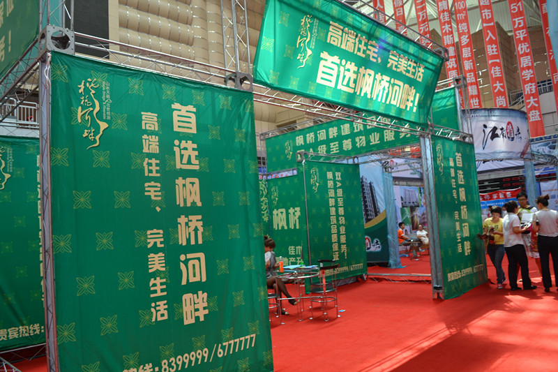 在8月2日早9点,佳木斯首届三江百姓民生产品展销会于佳木斯会展中心