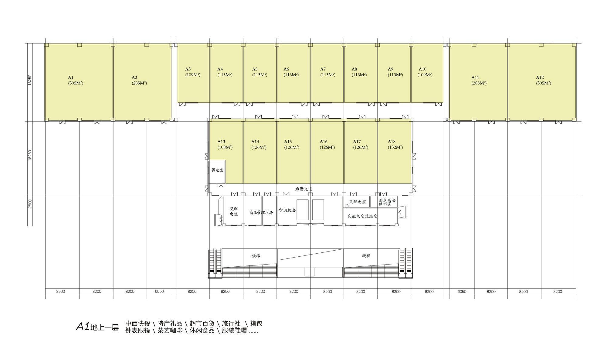 > 最新的秦皇岛火车站建成效果图及底商分布图首度公开(多图)   地下