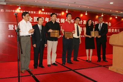 第二届住宅国际建筑设计大赛公布获奖者名单