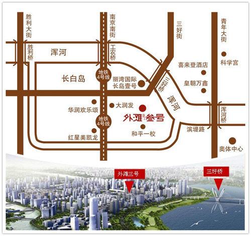 此外,未来地铁四号线将途径长白岛,而外滩三号项目距离地铁站仅500米.